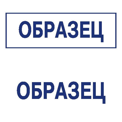 stamp-sample